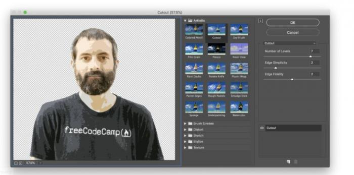 turn a picture into a cartoon in Photoshop?